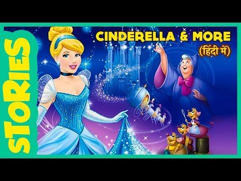 Xxx Mp4 Best Hindi Kahaniya For Kids Fairy Tales Pariyon Ki Kahani Hindi Fairy Tales Stories 3gp Sex