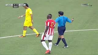 مباراة ضمك X نجران دوري الأمير محمد بن سلمان لأندية الدرجة الأولى -الجولة (11)