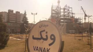 170226 Tehran Vali Asr Str 1 Vanak Square