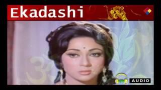 Jhoolo Jhoolo Re Jhoolna | Ekadashi 1955 | Lata Mangeshkar