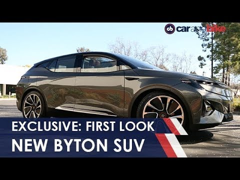 Byton Electric SUV Exclusive First Look NDTV carandbike