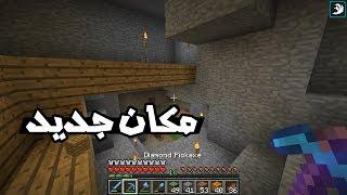 Minecraft - SinglePlayer #138: (مساحة شاغرة (تحميل العالم