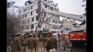 Breaking News: All you need to know about Delhi Karol Bagh Hotel Fire