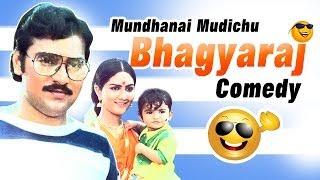 Mundhanai Mudichu   Tamil Movie Comedy   K. Bhagyaraj   Urvashi   Poornima Bhagyaraj