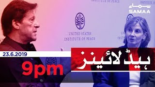 Samaa Bulletin - 9PM - 23 July 2019