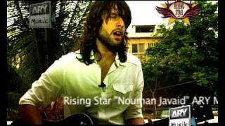 Mein Chala By Nouman Javaid Exclusive Unplugged [ARY MUSIK] HQ