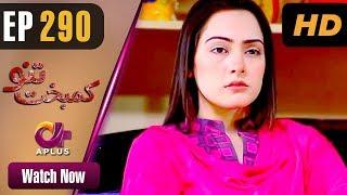 Kambakht Tanno - Episode 290 | Aplus Dramas | Nousheen Ahmed, Ali Josh | Pakistani Drama