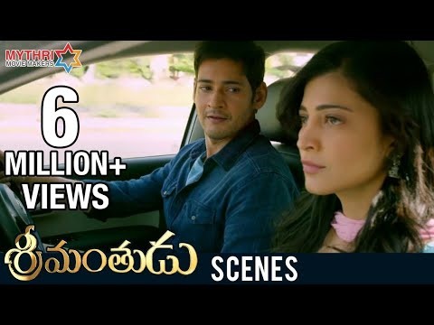 Xxx Mp4 Mahesh Babu Shruti Haasan Scene Srimanthudu Movie Scenes Koratala Siva DSP 3gp Sex