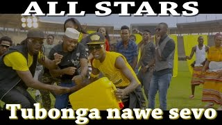 Tubonga Nawe Sevo (TubongeM7) - All stars Uganda 2016