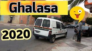 ghalasa 2017 HD | اجمل لقاطات غلاسة لهذا العام | غلاسة
