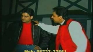 Mander Brothers - Dukhe thee Gal