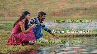 WhatsApp status Tamil viral video songs| kutty movie