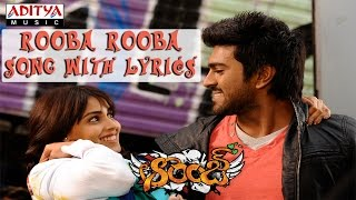 Orange Full Songs With Lyrics - Rooba Rooba Song - Ram Charan Tej, Genelia, Harris Jayaraj