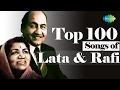Top 100 Songs Of Lata & Mohd Rafi , लता रफ़ी के 100 गाने , HD Songs , One Stop Jukebox