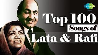 pc mobile Download Top 100 songs of Lata & Mohd Rafi  | लता - रफ़ी  के 100 गाने | HD Songs | One Stop Jukebox