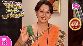 Taarak Mehta Ka Ooltah Chashmah - Full Episode  935 - 01st February , 2018