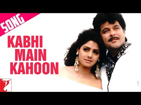 Xxx Mp4 Kabhi Main Kahoon Song Lamhe Anil Kapoor Sridevi Hariharan Lata Mangeshkar 3gp Sex