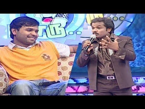Xxx Mp4 மதுரை முத்து செய்யும் அட்டகாசமான காமெடி Jyothi Krishna APY Episode No 136 Part 1 3gp Sex