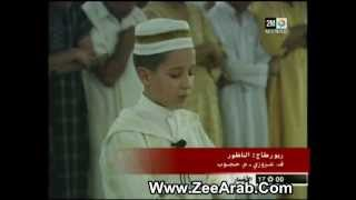محمد بيسنتي - أصغر إمام في المغرب