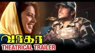 Wagah Movie Trailer | Vikram Prabhu |  D. Imman | Tamil Movies Updates | Tamil Cinema