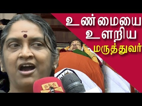 Xxx Mp4 Jayalalitha Death Doctor Spell Out The Truth Tamil News Tamil Live News News In Tamil Redpix 3gp Sex