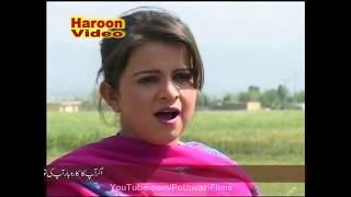 Qismat ᴴᴰ - Full Pothwari Drama