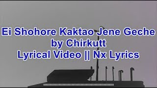 Ei Shohore Kaktao Jene Geche By Chirkutt || Lyrical Video by Nx Lyrics
