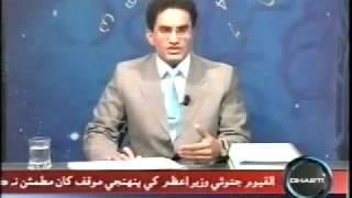 Top Premier Names Numerology in Pakistan Sindhi by World Great Numerologist Mustafa Ellahee(2)