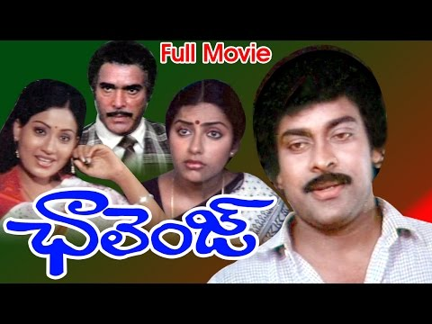 Xxx Mp4 Challenge Full Length Telugu Movie Chiranjeevi Vijayashanti Ganesh Videos DVD Rip 3gp Sex