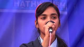 Master mind public higher secondary school hathwans pipariya annual function 2018 duet song