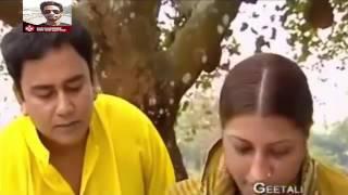 পৃথিবীর শেষ্ঠ বাটপার কে দেখুন, একদম supar hit নাটক
