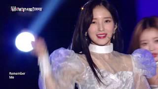 OH MY GIRL, Remember Me [Jeju hallyu Festival 2018]