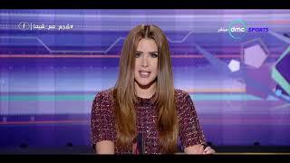 """فقرة """"توب هاشتاج"""" عن أخر أخبار نادي الزمالك بعد الفوز على الداخلية 3/0 - Time out"""