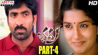 Bhadra Telugu Movie Part 4/14 - Ravi Teja,Meera Jasmi