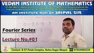 Euler's Formula for Fourier Series in hindi