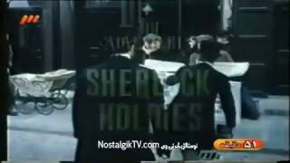 شرلوک هلمز دوبله به فارسی (معمار نابودی)