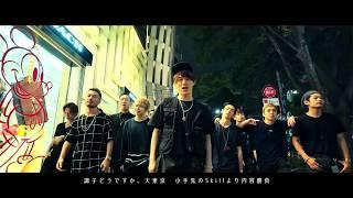 フリースタイルダンジョンで話題!東京を代表するラッパー160人が出演。 【MV】Die in TOKYO feat.DOTAMA / WHITE JAM 「WHITE JAM BEST」発売中