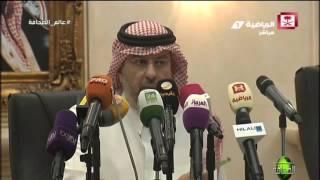 حديث الأمير عبدالله بن مساعد في مؤتمر لجنة توثيق البطولات || #عالم_الصحافة