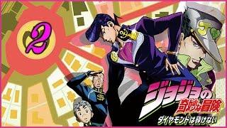 Anime Reactions/With A Friend(s):Jojo's Bizarre Adventure Diamond Is Unbreakable- Episode 2
