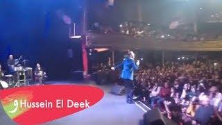 Hussein El Deek - Paris Concert 2018