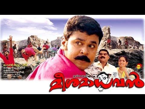 Xxx Mp4 Meesa Madhavan Full Malayalam Movie 2002 Malayalam Full Movie 2015 Dileep Kavya Madhavan 3gp Sex