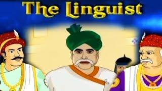 Akbar Birbal Stories In Hindi | The Linguist | Hindi Animated Stories | Masti Ki Paathshala