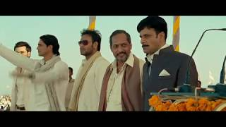 Rajneeti Movie Candidate Declare : Manoj Bajpai