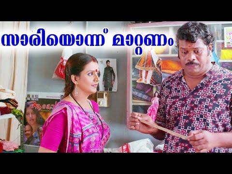 Xxx Mp4 സാരിയൊന്നുമാറ്റണം Pashanam Shaji Super Comedy Scenes Malayalam Comedy Scenes Malayalam Comedy 3gp Sex