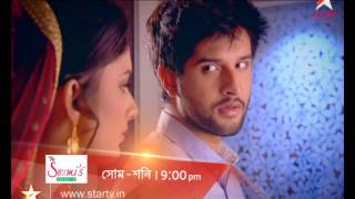 Will Adi and Isha's marriage going to be a game?