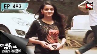 Crime Patrol - ক্রাইম প্যাট্রোল (Bengali) - Ep 493 - Love, Friendship & Riot