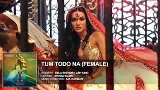 'Tum Todo Na (Female)' FULL AUDIO Song 'I' | Aascar Films | A. R. Rahman | Shankar, Chiyaan Vikram