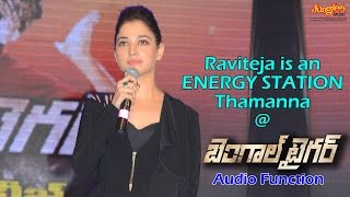 Raviteja is an Energy station - Tamanna speech at Bengal Tiger Audio launch