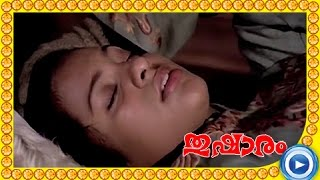 Malayalam Movie - Thusharam - Part 9 Out Of 17 [Ratheesh, Seema] [HD]