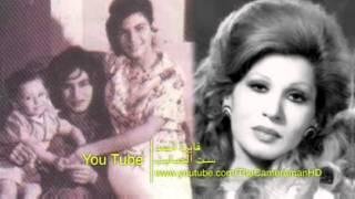 أغنية ست الحبايب رائعة عيد الأم فايزة أحمد - YouTube